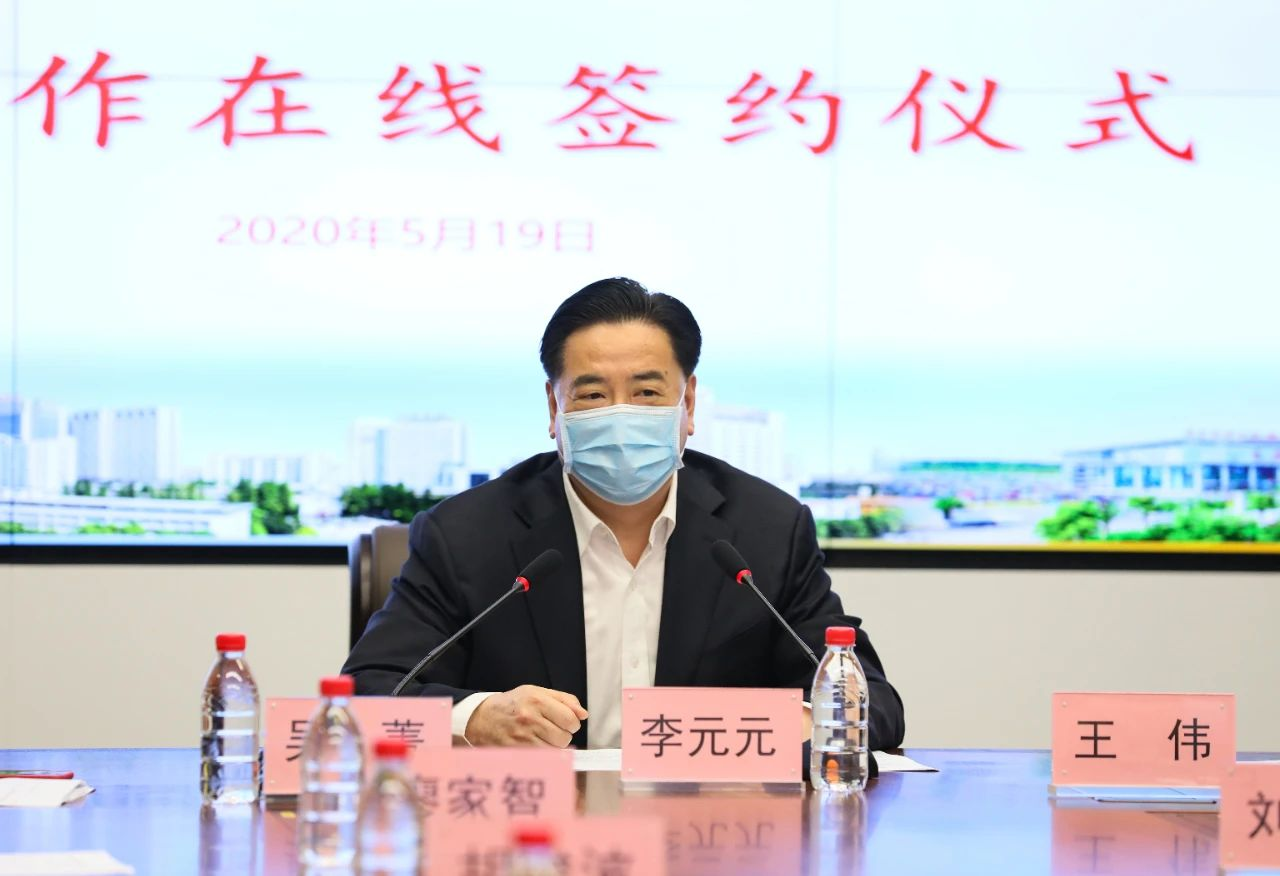 华中科技大学与吉林大学第二医院签署战略合作协议